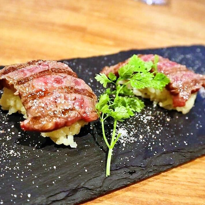 黒毛和牛 常陸牛トロ肉 ~寿司屋風~