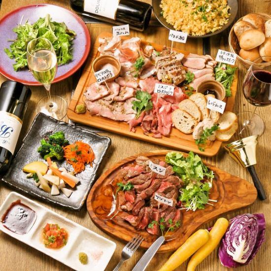【東銀座駅より徒歩5分】女子会やデート、記念日に最適♪絶品肉料理で満足★
