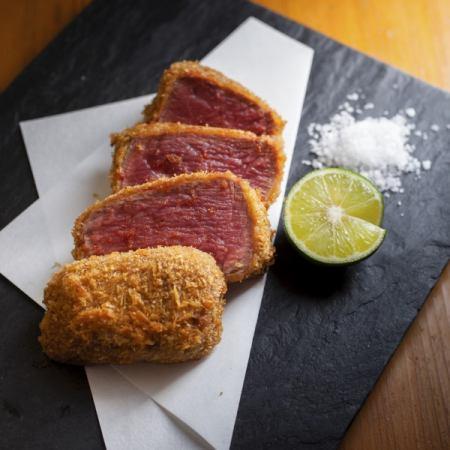 Beef fillet rare cutlet