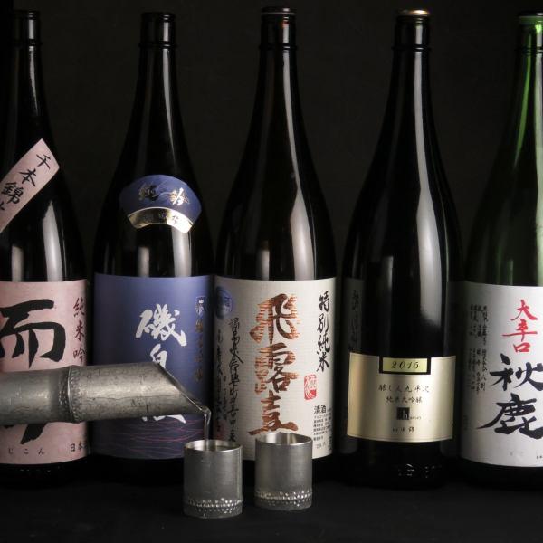 【女性にオススメ】厳選日本酒はグラス250円~!季節のお酒や期間限定酒も豊富にご用意!毎日違う楽しみを