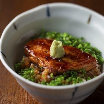 일본식 양념 푸 아그라 밥