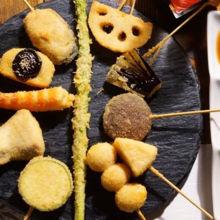 【Seasonal Feast Course】 8 picks of carefully selected skewers · Gem of the day · Gifts such as gifts 11 dishes + All-you-can-drink all-you-can-eat 4400 → 3900 yen