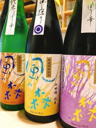 奈良県の銘酒「風の森