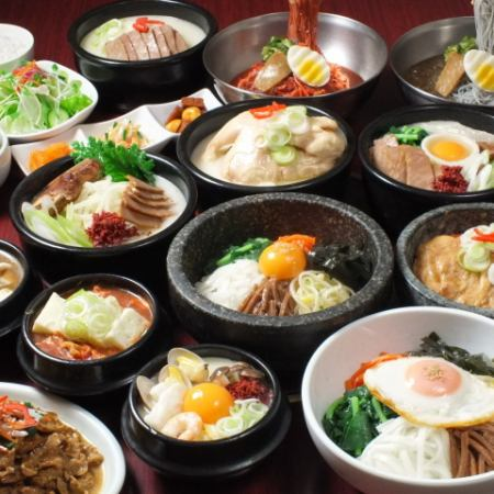 Traditional Korean cuisine in calm space ... ◆ Store where you can taste Korean food sticking to the material ◇