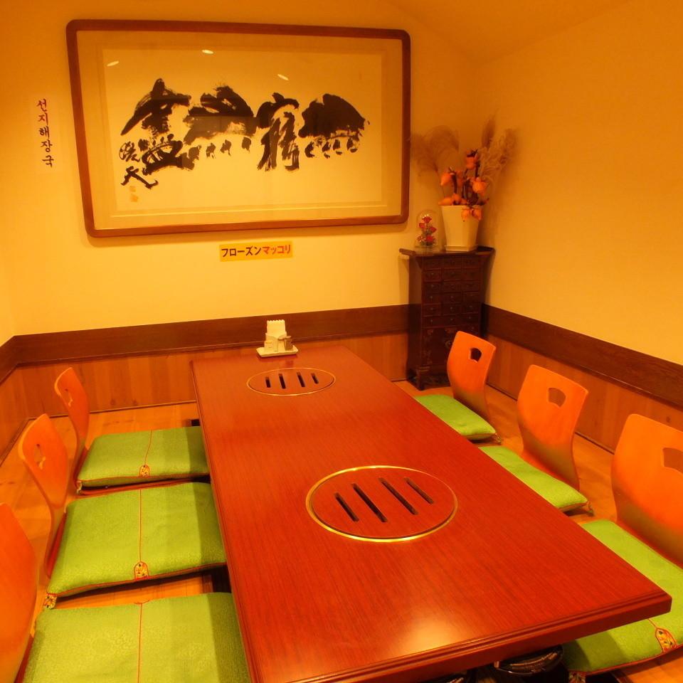 個室は全部で3部屋。写真は6名用です。