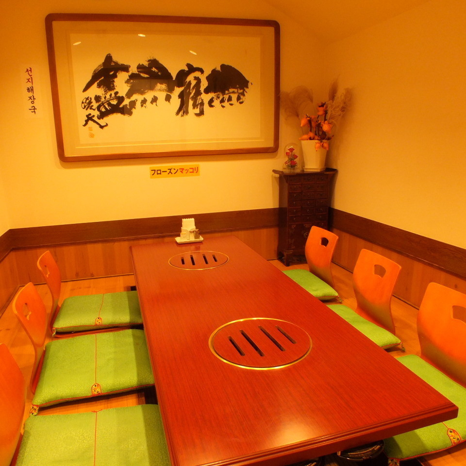 ■ Private room use for banquet OK