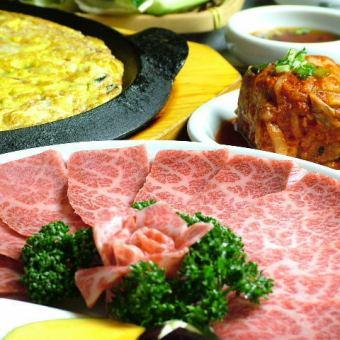 """☆ Popular No.1 ☆"" Traditional Korean food courses ♪"
