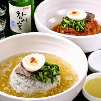 冷麺/ビビン冷麺