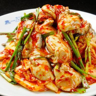 ◇ ◆ pickled kimchi ◆ ◇