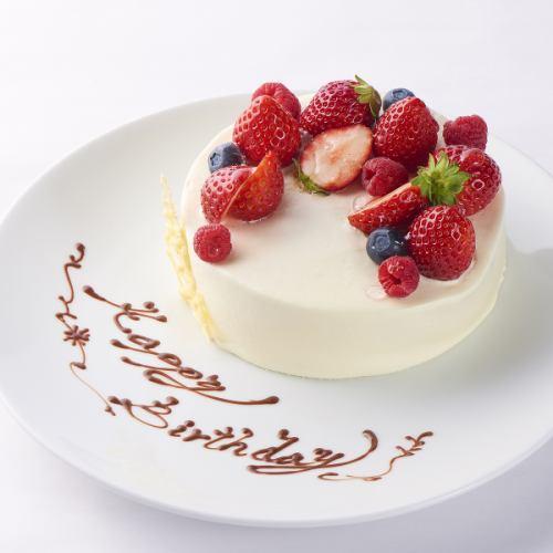 記念日のホールケーキ