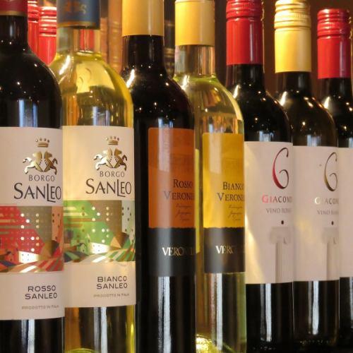 全8種類イタリア産ワイン!