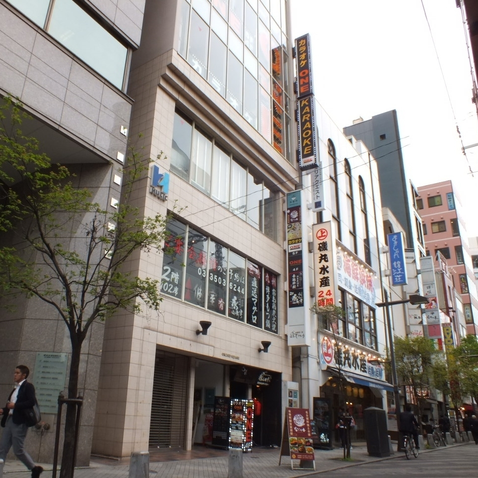3 minutes on foot from JR Yurakucho Station / 2 minutes on foot from Tokyo Metro Hibiya station, 6 minutes on foot from Ginza Station / 7th floor next to Mr. Iso Maruyama!