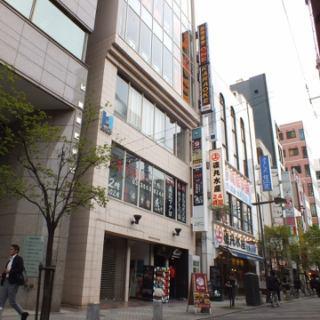 駅徒歩3分/地下鉄東京メトロ日比谷駅徒歩2分・銀座駅徒歩6分/【磯丸水産】様の隣りのビル7階でございます!!