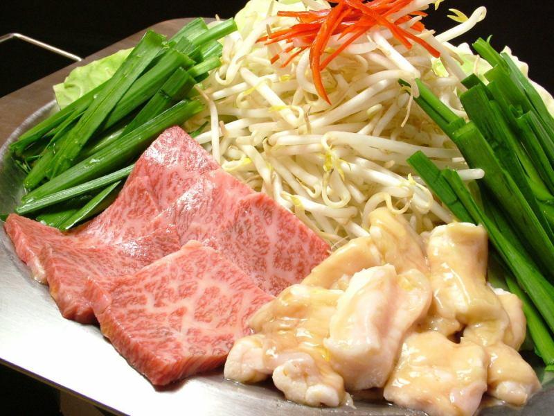 元祖ホルモン鍋
