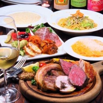 All-you-can-drink option with Kuroge Wagyu beef and sparkling wine on basic plan! 6000 yen