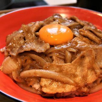 【Pork Stamina 丼 set meal】