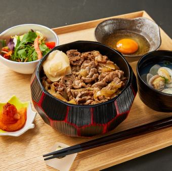 [Domestic cattle beef bowl]