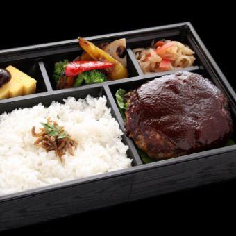 Ikuta's hamburger lunch