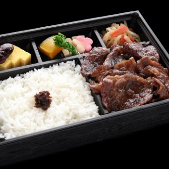 Japanese Black Beef Calvi Yakiniku Bento