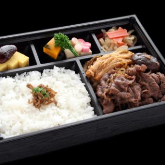Japanese beef sukini bento