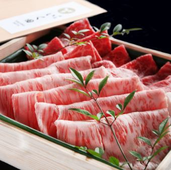 Japanese black beef platter gift set