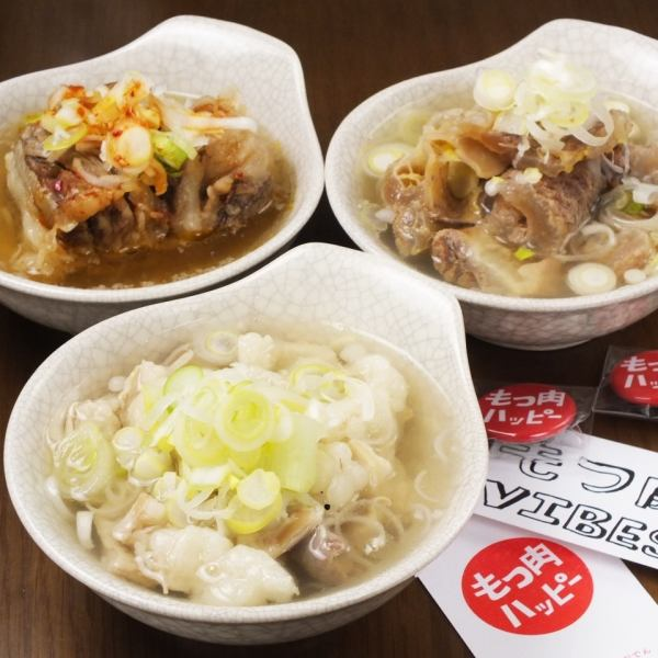 【Fresh motti dish】 Famous Salt moto simmered, beef tail, beef sushi 300 yen ~