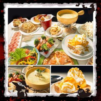 ☆ 1 with drinks! ☆ Healthy duck W fondue course 2980 yen !!