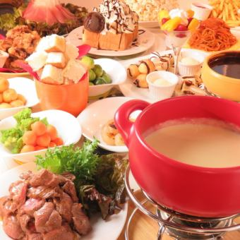 ☆ our most popular ☆ 180 minutes all you can drink! 1 Pon Drum Calbi & W Fondue Women's Association !! 3980 yen