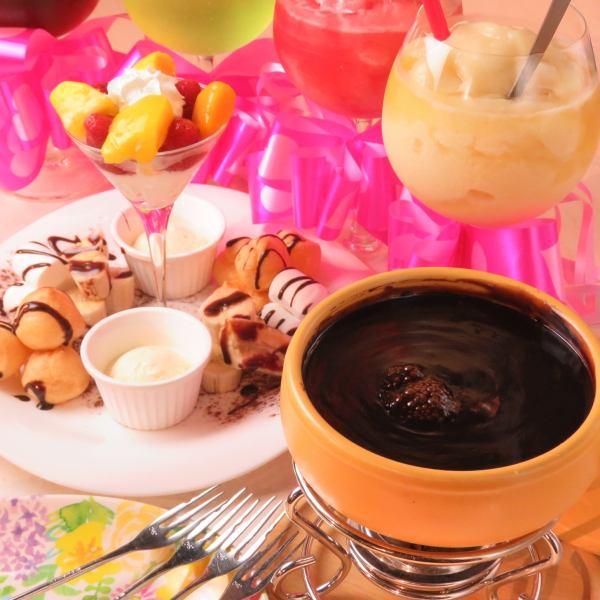 【イチオシ】チョコフォンデュ、ホイップフレンチトースト等デザート各種