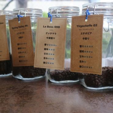 Vegecafe咖啡豆◎咖啡豆銷售開始