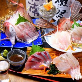 Seasonal ground fish sashimi with big fish