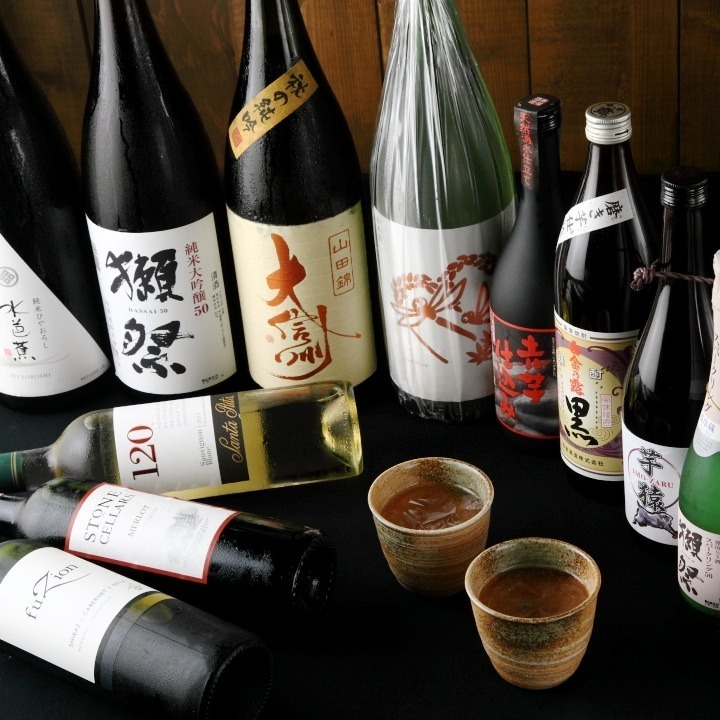 Nationwide sake majority half 300 yen ~