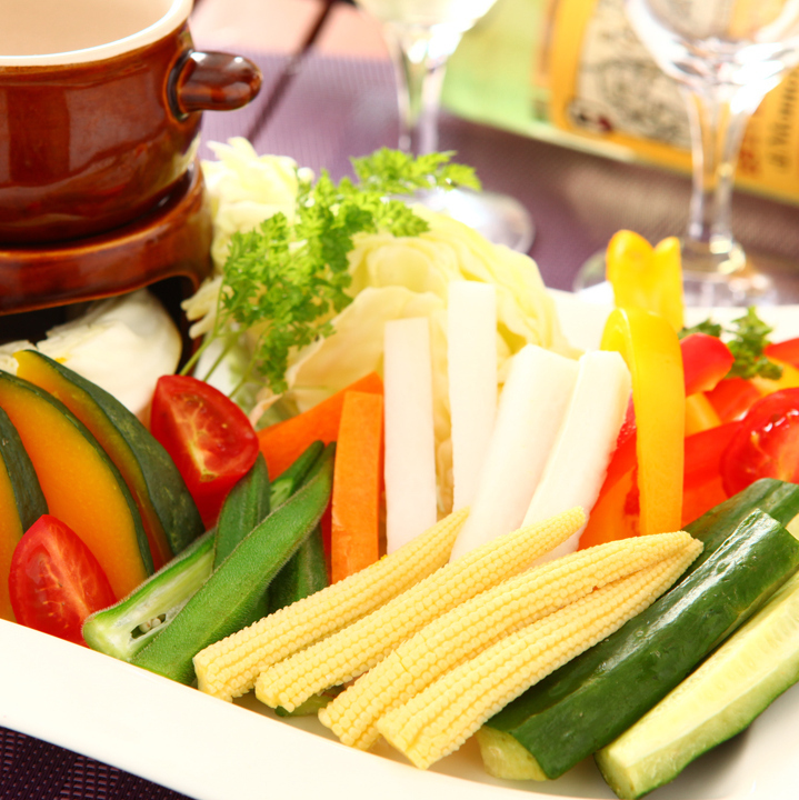 Fresh vegetables Bagna cauda (2 to 4 servings)