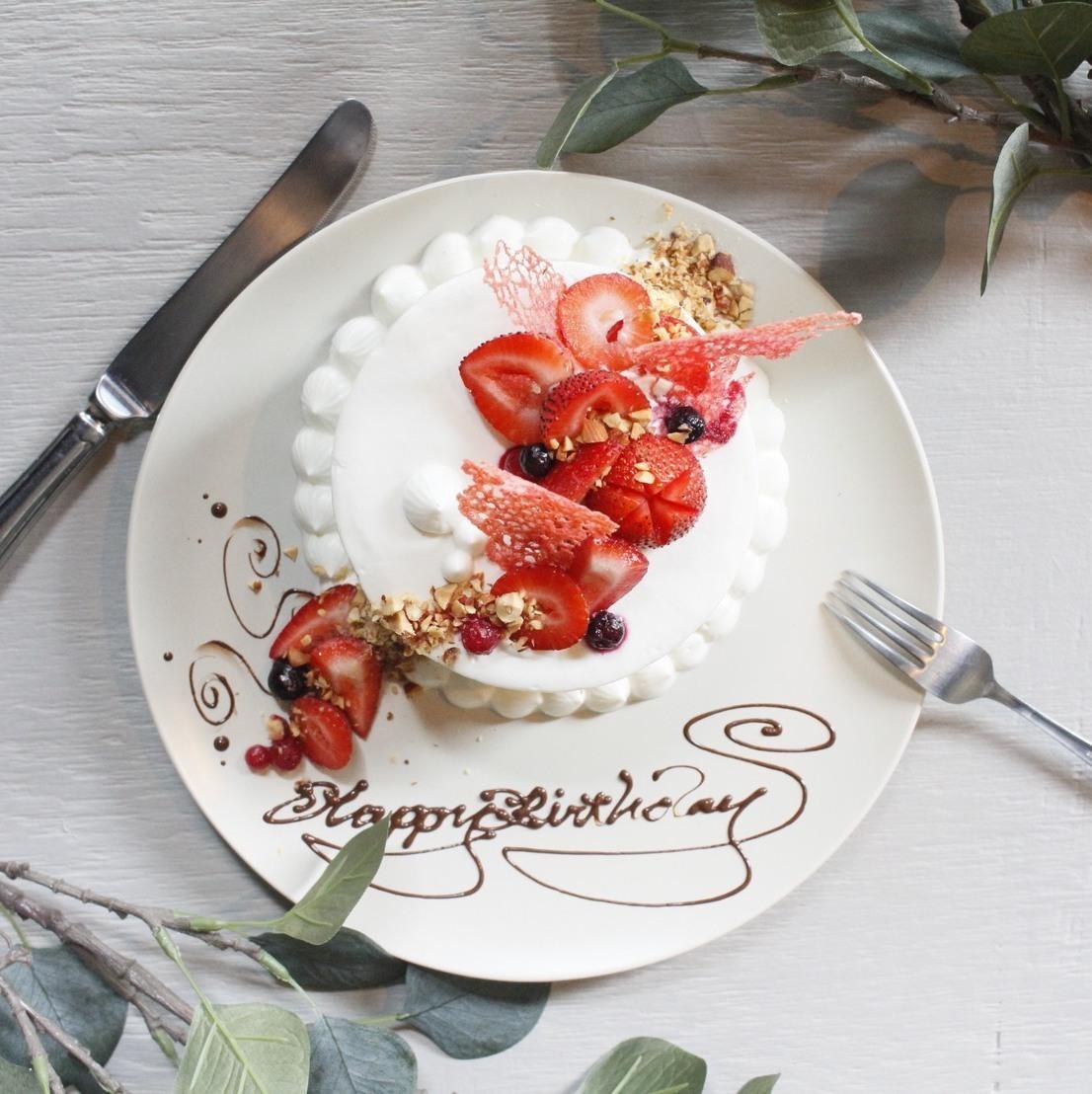 ◇誕生日・記念日◇ミニブーケ&メッセージ付ケーキのアニバーサリーコース♪
