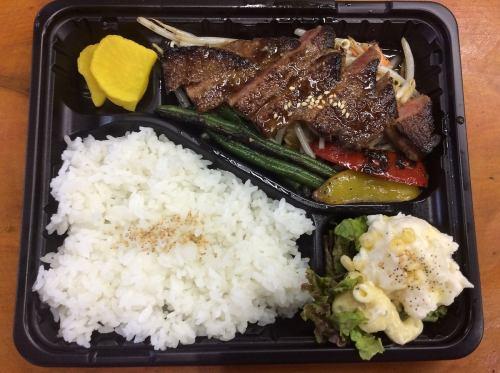 「千屋(ちや)牛肉サービスステーキ弁当」☆コロナ対応テイクアウトメニュー☆