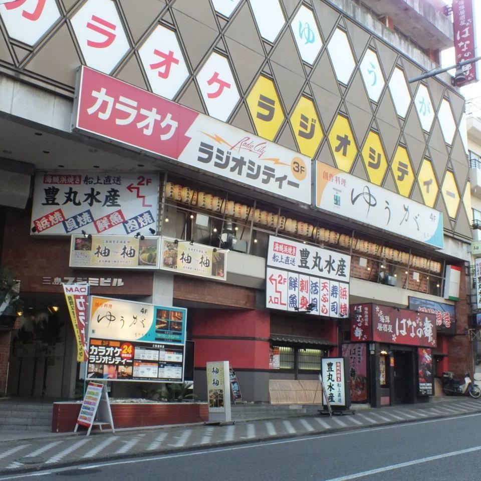 [三岛站] [南入口] [徒步2分钟]★在餐厅商店区域的富士见大楼的5楼♪秘书在车站前安全★最多126位客人可以!