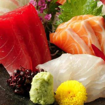 【Quantity Limited】 Today's sashimi three varieties