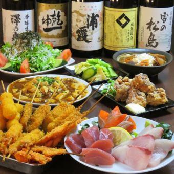 ★ 맛있는 걸 엄선 7 점 【진수 성찬] 꼬치 모듬 ★ 요리 7 종 120 분 음료 뷔페 포함 3000 엔 (세금 별도)
