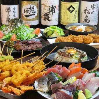 ★ Our shop popular menu 8 points Arranging eating ★ Cooking 8 items 120 minutes with unlimited drinks 3500 yen (excluding tax)