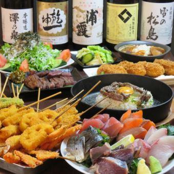 ★ 당점 인기 메뉴 8 점 집결 먹고 마구 ★ 요리 8 종 120 분 음료 뷔페 포함 3500 엔 (세금 별도)