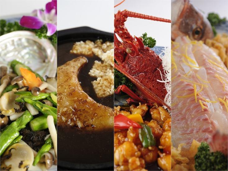 お陰様で創業45年。親子三代に受け継がれ完成された上海海鮮料理。神戸中華の真髄を。