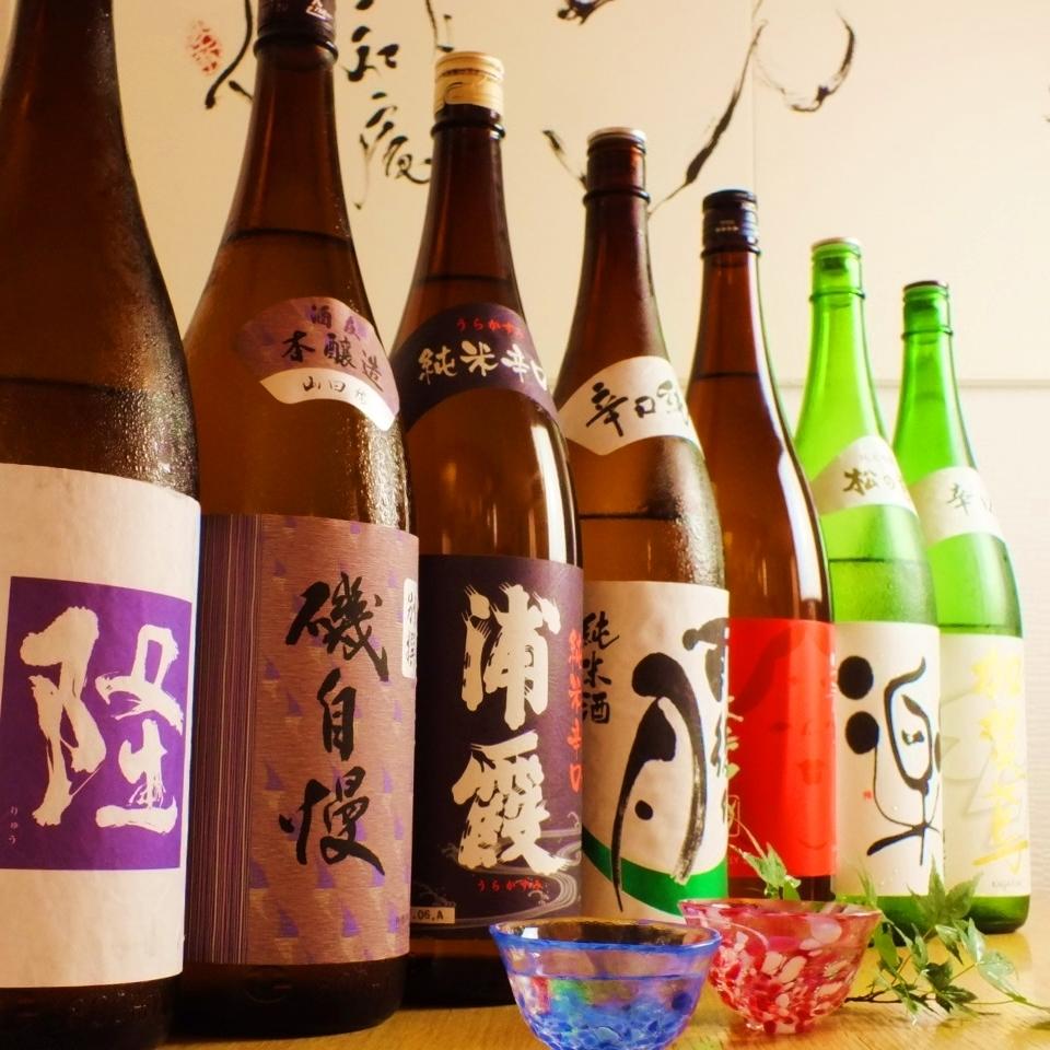 Specialty sake