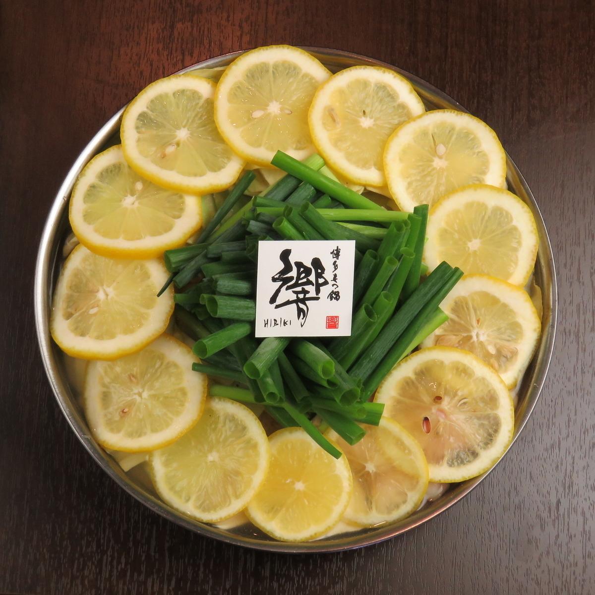 Popular ☆ Lemon warm pot
