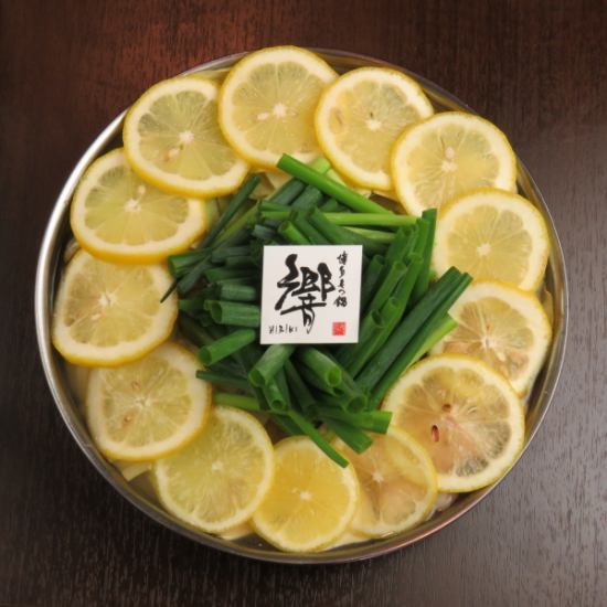 """""""Hakunabe Hibiki"""" which gained popularity in a pot with lemon at Hakata opened a sister store in Daimyo!"""