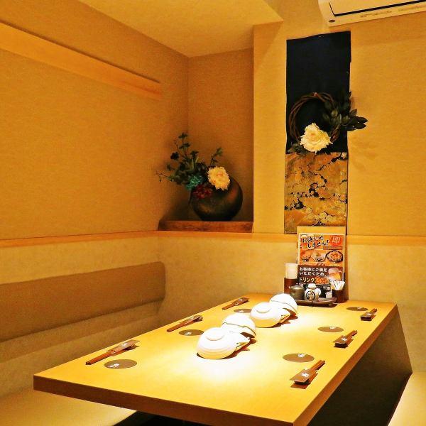 【個室有り】個室は2名様~4名・6名・10名様など様々な人数に応じた部屋を多数ご用意。会社宴会や友人との飲み会など様々なシーンにご利用下さい。予約はお早めにお待ちしております♪こだわりの和食や自慢の逸品と、日本酒や焼酎などのお酒を豊富にご用意しております。多数の宴会コースにご使用頂けるお得なクーポンも♪