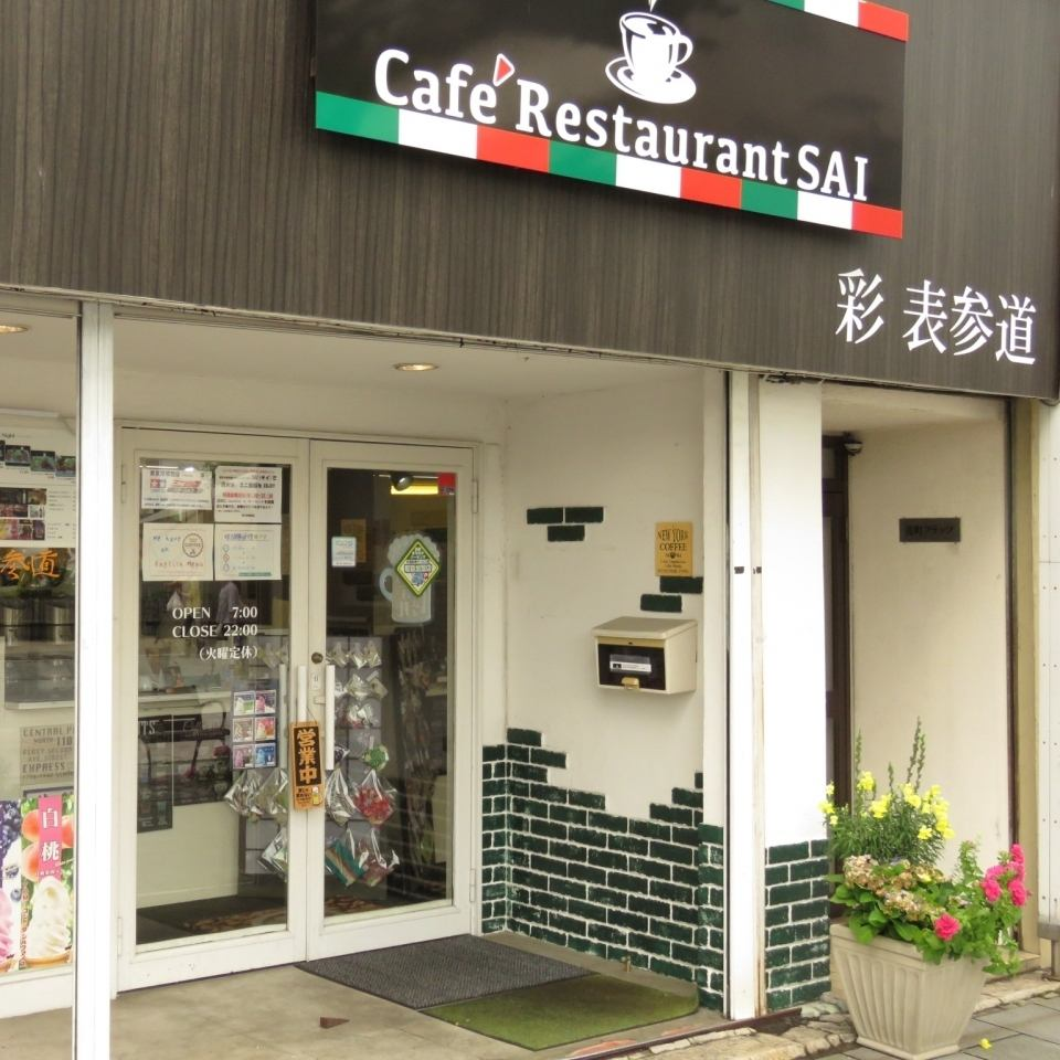 表参道沿いにある洋食レストラン♪モーニングからディナーまで楽しめる一軒!