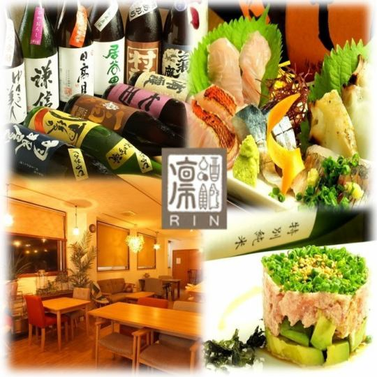 Colors rich fashionable ★ carefully selected ★ Japanese course total 9 items 5000 yen ☆ 2 H with drinks all you can (with sake including Japanese sake)