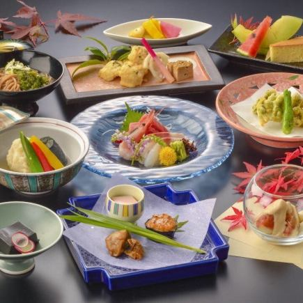 [1] Miyagi 's seasonal enjoyment course equivalent to 7500 yen ⇒ 5000 yen (including tax) - Menu of January ~