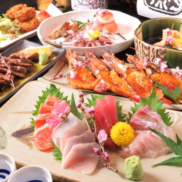 【All-you-can-drink all-you-can-drink】 Recommended for banquets Recommended course with drinks