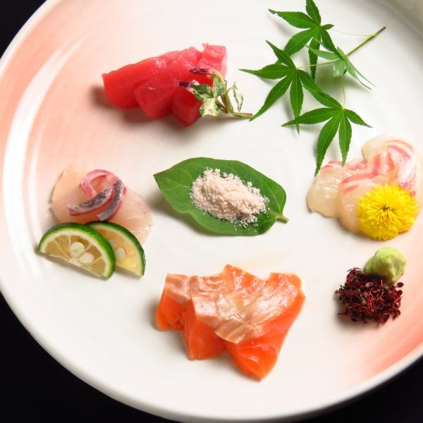 【New menu】 Aged fish of topic!